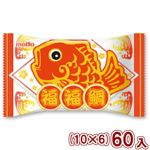 (本州一部送料無料) 名糖 福福鯛チョコレート(10×6)60入