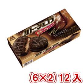 (本州一部送料無料) 森永 ガトーショコラ (6×2)12入 。