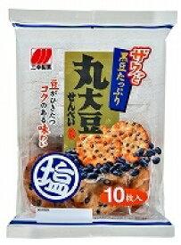 (本州一部送料無料)三幸製菓 丸大豆せんべい旨塩味 12入