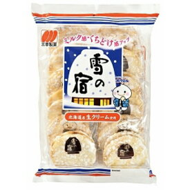 (本州一部送料無料) 三幸製菓 24枚 雪の宿サラダ 12入 (Y10)