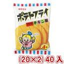 (本州一部送料無料)東豊 ポテトフライ フライドチキン (20×2)40入 。