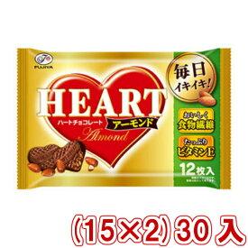 (本州一部送料無料)不二家 12枚 ハートチョコレート(アーモンド)袋(15×2)30入#。