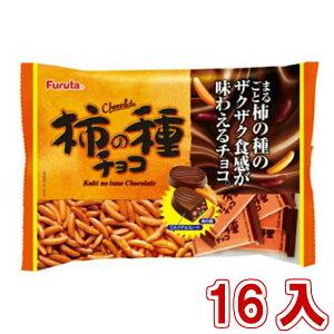 (本州送料無料)フルタ 柿の種チョコ 16入 #