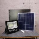 LED投光器 ハイパワー 60w ソーラー充電式 ソーラーライト センサーライト リモコン付...