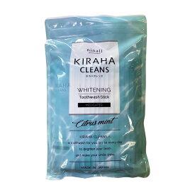 キラハクレンズ KIRAHA CLEANS 30包 マウスウォッシュ 口内洗浄 オーラルケア