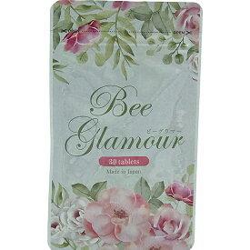 ビーグラマー 30粒 王乳 エラスチン サプリ BeeGlamour
