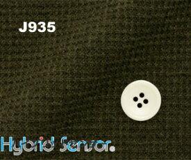 JATTS オーダーベスト生地番号J935-Vベスト・無地/ポリエステル100% 機能素材 ハイブリッドセンサー/ストレッチ素材