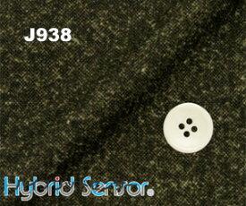 JATTS オーダーベスト生地番号J938-Vベスト・柄物/ポリエステル100% 機能素材 ハイブリッドセンサー・KNIT/ストレッチ素材