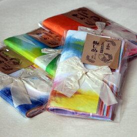 和紙 20cm×20cm 24枚入り 天然素材 手染め和紙  板じめ 色和紙 グラデーション カラー 色 和紙 カラフル切り絵 ちぎり絵 切り絵 色付け などに お得な 色はお任せセット 板締め