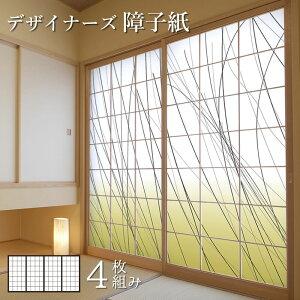 障子紙 おしゃれ モダン 枝 4枚組 縦2400mm