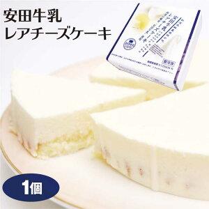 新潟 お土産 安田牛乳レアチーズケーキ 安田牛乳 レアチーズ 阿賀の郷 手土産 プレゼント