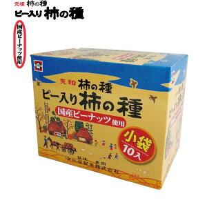 新潟 お土産 化粧箱ピー入 柿の種 国産のピーナッツ使用 浪花屋製菓 越後銘菓 カキの種 おやつ ビールのつまみ