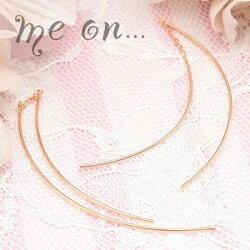 【meon...】シンプルリュクス◆K10ピンクゴールド(PG)スタイリッシュロングピアス