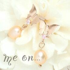 【meon...】K10ピンクゴールド・職人が作りだす蝶々は繊細なフォルム。ほのかな桜色のパールが愛らしい・キュービックジルコニアピンク・バタフライピアス