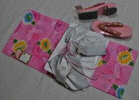 csc13*150サイズ**お嬢様浴衣セット♪〜*お届けしたその日にルンルン御出かできますね♪淡いピンク系ぼかし風に蝶とひまわり【あす楽対応_関西】