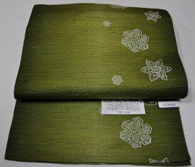 Hobx5*スーパーセール半額*日本製*帯リボン兵児帯*イクスモスグリーン系のぼかし風に雪の結晶