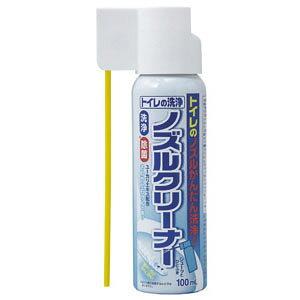 トイレの洗浄ノズルクリーナー 4本組【代引き手数料無料】