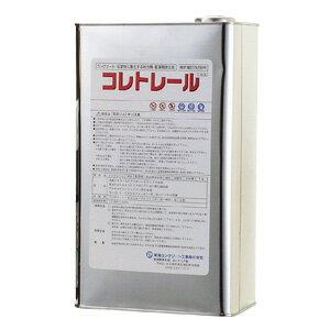 吹きつけるだけで黒ずみ除去・コレトレール【4kg缶】[送料無料]