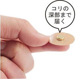 トリプルビーム放射24金磁石マグスコール[代引き手数料無料]
