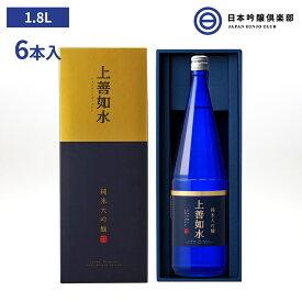 上善如水 純米 大吟醸 1800ml 1.8L 6本 15度以上16度未満 白瀧酒造 酒 清酒 新潟 精米歩合 45% 冷や ぬる燗 常温 冷やして 温燗 買い回り