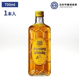 サントリー ウィスキー 角瓶 40度 700ml 1本 バーボン樽原酒 アルコール 瓶 酒 ハイボール ロック ストレート 水割り 買い回り