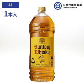 サントリー ウィスキー 角瓶 40度 4L 1本 バーボン樽原酒 アルコール 瓶 酒 ハイボール ロック ストレート 水割り 買い回り