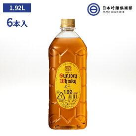 サントリー ウィスキー 角瓶 40度 1.92L 6本 バーボン樽原酒 アルコール 瓶 酒 ハイボール ロック ストレート 水割り 買い回り