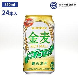 ビール 小麦 アレルギー