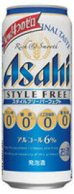 送料無料 アサヒ スタイルフリーパーフェクト 500ml 24本入 ※北海道、沖縄への発送はプラス1500円頂きます。
