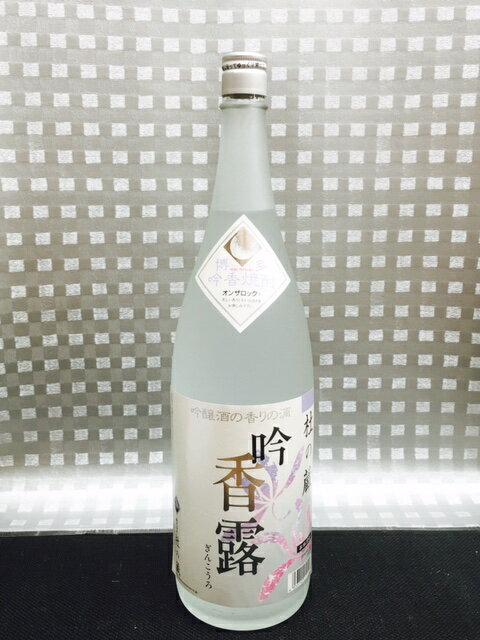 20度 吟醸米焼酎 吟香露 1800ml
