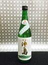 清酒 本醸造「沖の島」 720ml【沖の島 世界遺産に登録】