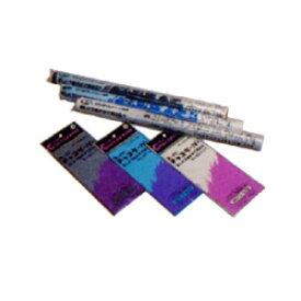 チャコペーパーシート (44×30cm) ブルー キャッシュレス 5%還元対象