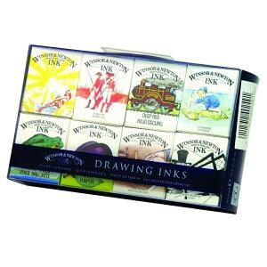 Winsor&Newton ドローイングインク 8色ウイリアムコレクション