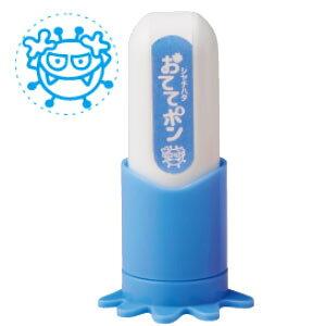 シャチハタ 手洗い練習スタンプ おててポン ブルー ZHT-A1/H