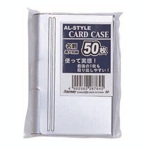 レイメイ藤井 アルミカードケース 50枚用 CHA550