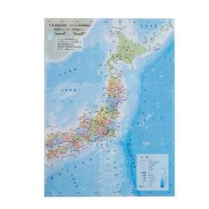 【お買い物マラソン×ポイント2倍祭り! 5/9 20:00 〜 5/16 1:59】 クリアファイル 日本 行政 CFNA