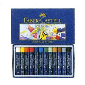 Faber-Castell ファーバーカステル GFオイルパステル 12色セット