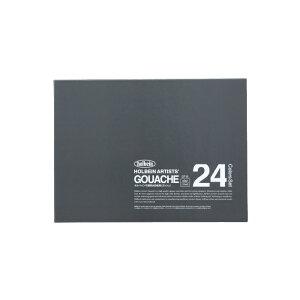 ホルベイン 不透明水彩絵具 ガッシュ 24色セット 15ml 5号チューブ G714