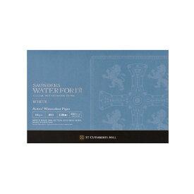 WATERFORD ウォーターフォード水彩紙 ホワイト・ブロック 細目 EHBH-SM 227×158mm 300g/m2 コットン100% 12枚綴じ