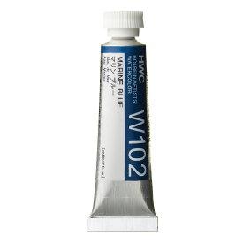 ホルベイン 透明水彩絵具 2号 (5ml) マリンブルー