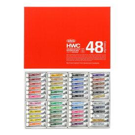 ホルベイン 透明水彩絵具 48色セット 5ml 2号チューブ