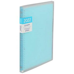 マルマン ノートデダイアリー システム手帳 2022年 B5 月間 マンスリー ブルー FD43-22-02 2022年 1月始まり