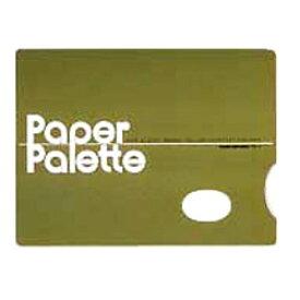 ペーパーパレット ラミネート紙 230×306mm