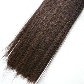 ウィッグヘアー (毛束) 100g ダークブラウンとキャラメルブラウンのミックス