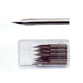 ゼブラ 丸ペン A硬質 漫画用 (10本入り)