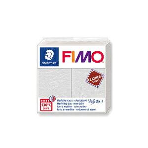 FIMO フィモ レザー 57g アイボリー