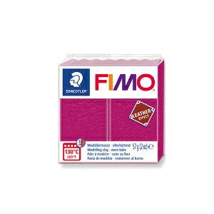 FIMO フィモ レザー 57g ベリー