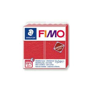 FIMO フィモ レザー 57g ウォーターメロン
