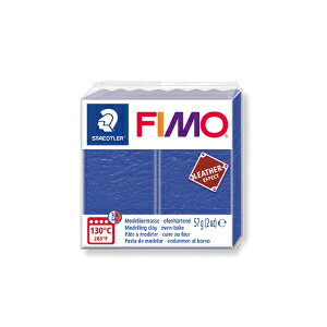 FIMO フィモ レザー 57g インディゴ