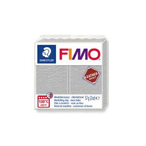 FIMO フィモ レザー 57g ドープグレイ